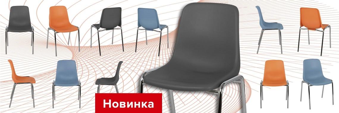 Стул Симпл СРП-051