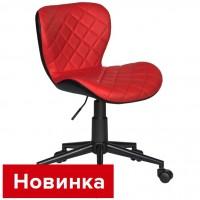 .Стул полубарный БРЕНД WX-970