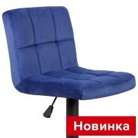 .Стул барный КУРТWX-2320