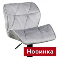 .Стул барный КРИСТАЛЛ WX-2583