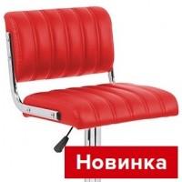 Стул барный КУПЕР WX-2788