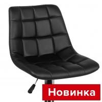 .Стул барный МАРСЕЛЬ WX-2820