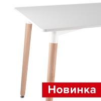 .Дизайнерский стол EAMES 120 TD-120  (1200х800)