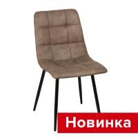 .Обеденный стул ЧИЛИ WX-210 (черные ножки)
