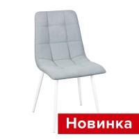 .Обеденный стул ЧИЛИ WX-211 (белые ножки)