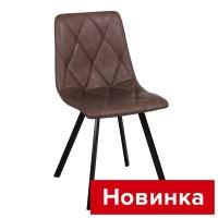 .Обеденный стул РОККИ WX-220 (черные ножки)