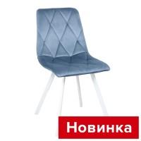 .Обеденный стул РОККИ WX-221 (белые ножки)