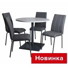 группа СРП-С-901 + Подстолье №20Д-550 + Стул Каре СРП-041