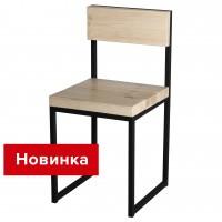 Стул Лофт-К СРП-103