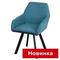 .Кресло Тук СРП-003