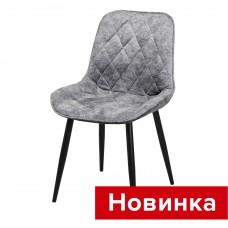 .Дизайнерский cтул Аура СРП-032