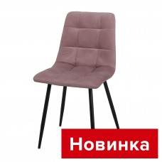 .Дизайнерский cтул Чили СРП-052