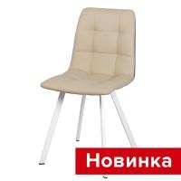 .Дизайнерский cтул Рэми СРП-072