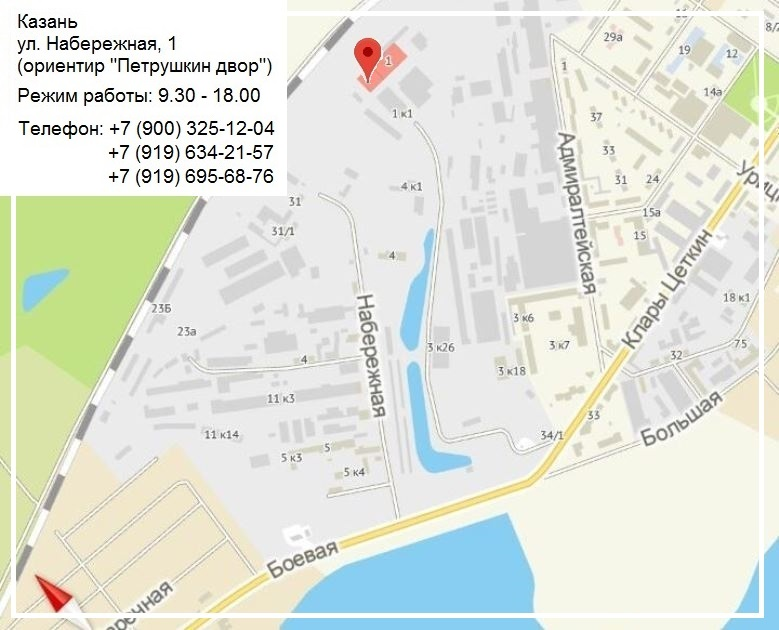 "Казань, ул. Набережная, 1, (ориентир ""Петрушкин двор"")"