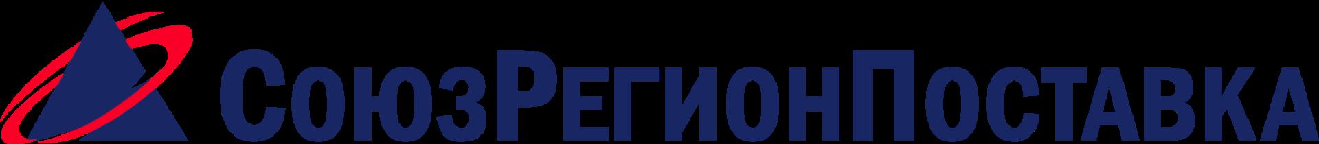 СоюзРегионПоставка - производство полного цикла с 1997 года. Санкт-Петербург.
